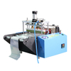 Plastic Bag Heat Sealing and Cutting Machine