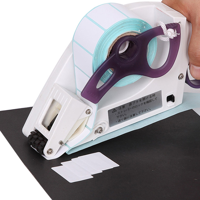 Handheld Manual Labeling Machine